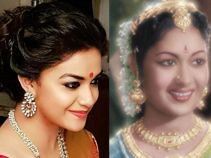Keerthi Suresh look in Mahanati movie