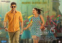 Mahesh Babu Spyder Movie Full Details