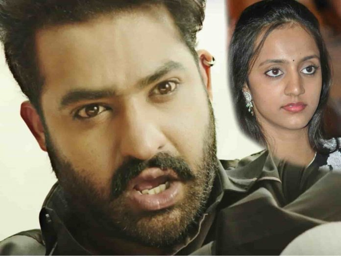 Jr NTR wife Lakshmi Pranathi reaction for Jai character