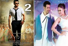 Mahesh Babu Career special movie is Spyder