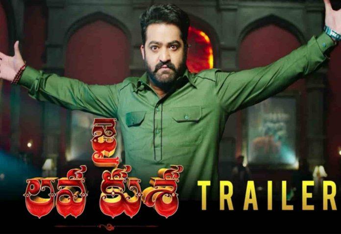 Celebrities Response to Jai Lava Kusa Trailer