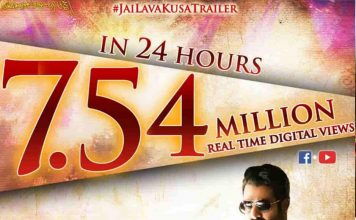 Jai Lava Kusa Trailer record breaking views