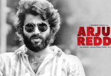 increase in Arjun Reddy duration