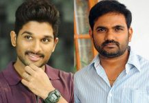 Director Maruthi Dream Fulfilled