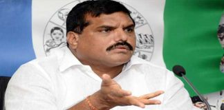 Former Congress and Current YSRCP leader in trouble!
