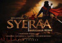 Megastar Chiranjeevi Sye Raa Narasimha Reddy Movie Release Schedule