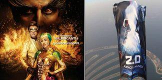 Rajinikanth 2.0 movie audio cost 50 crores