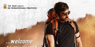 Ravi Teja Raja The Great movie releases on Diwali