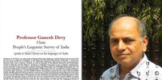 The professor who discovered 780 Indian Languages!