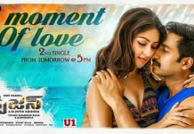 Oxygen Movie Songs Details
