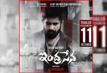 Vijay Antony Indrasena Movie Trailer Details