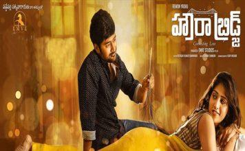 Howrah Bridge Movie director Yadhu clarification about Title
