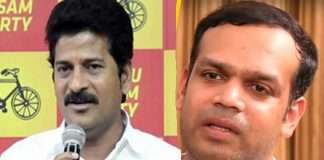 Revanth Reddy to join in Congress because of Karthik Reddy