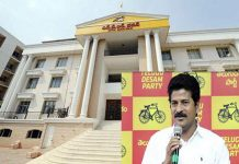 Revanth Reddy attended to TDP Polit Bureau Meeting