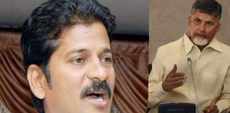 Revanth Reddy wants to talk with CM Chandrababu Naidu