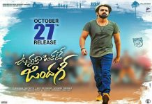 Ram Vunnadhi Okate Zindagi movie sensor report