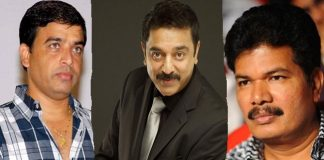 Dil Raju quit in Kamal Shankar Bharateeyudu 2 Movie
