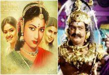 Vivaha Bhojanambhu song remix in Mahanati Biopic