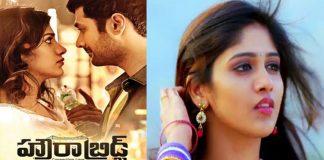 Howrah Bridge Movie Chandini Chowdhary acting