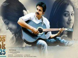 PSPK25 Agnathavasi Movie Release for Sankranti