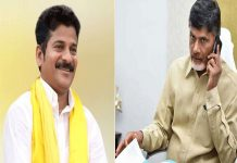 CM Chandrababu phone call suggestion to TDP leader Revanth Reddy