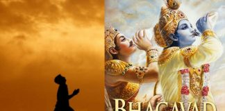 Holy Geeta Book Theme for Happy Life