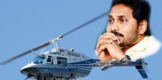 Jagan will come in helicopter to Hyderabad for CBI court case