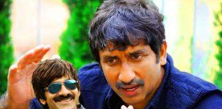 Ravi Teja and Srinu Vaitla next movie Title Confirm