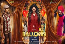 Balloon Telugu Movie Teaser