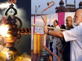 PM Modi aim Ravana to burn at Red Fort