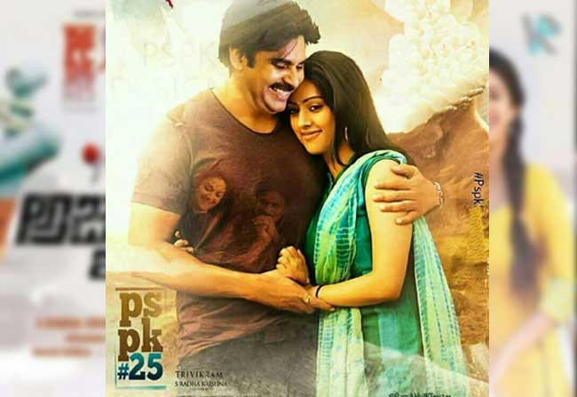 PSPK 25th Film Agnathavasi Story Out