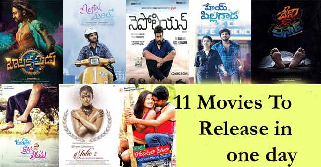 Movies Low Budget Telugu