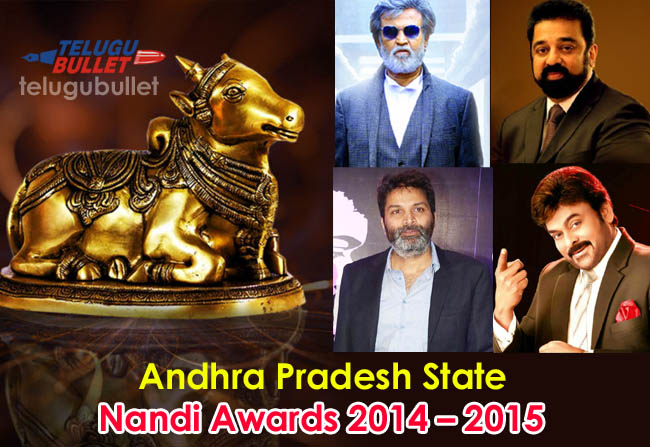 AP 'Nandi' Awards For The Years 2014, 2015 and 2016 Movies