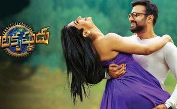 'Balakrishnudu' Review