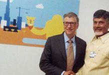 Chandrababu Naidu meets Bill Gates