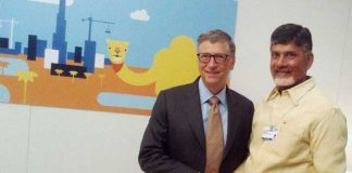 Chandrababu Naidu meets Bill Gates