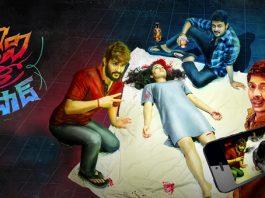 'Devi Sri Prasad' Review