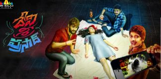 'Devi Sri Prasad' Review