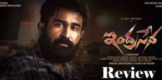 'Indrasena' Telugu Movie Review