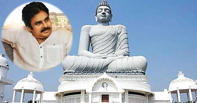 Farmers leak about Janasena's party office in Amaravati