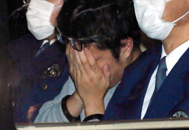 Japanese Serial Killer used Twitter to lure Victims