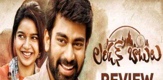 London Babulu Telugu Movie Review and Rating