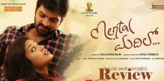 'Mental Madhilo' Telugu Movie Review and Rating