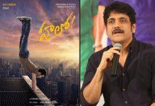 Nagarjuna To Be A Part Of Akhil's 'Hello' Movie