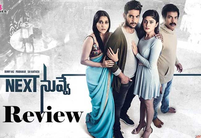Next Nuvve Movie Telugu Bullet Review and Rating