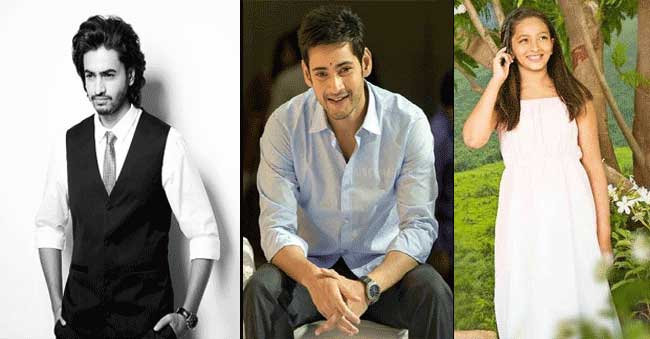Not only Mahesh's niece but his nephews into films as heroes