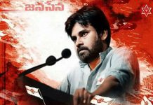Pawan Kalyan commit that mistake