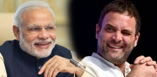 Rahul Gandhi Funny… BJP very Funny!
