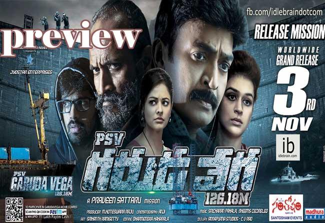 Rajasekhar PSV Garuda Vega Telugu Movie Preview