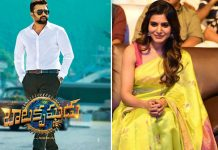 Samantha Came To The Balakrishnudu Movie Function